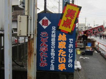matsuri-1.jpg