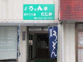 matsuri-2.jpg