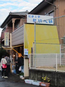matsuri-4.jpg