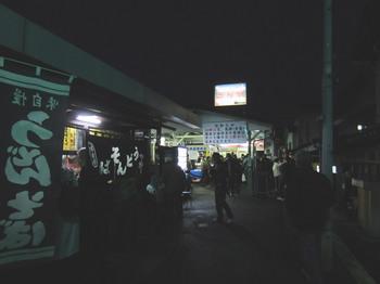 matsuri-5.jpg